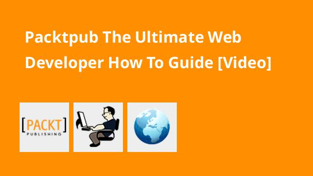 packtpub-the-ultimate-web-developer-how-to-guide-video-2